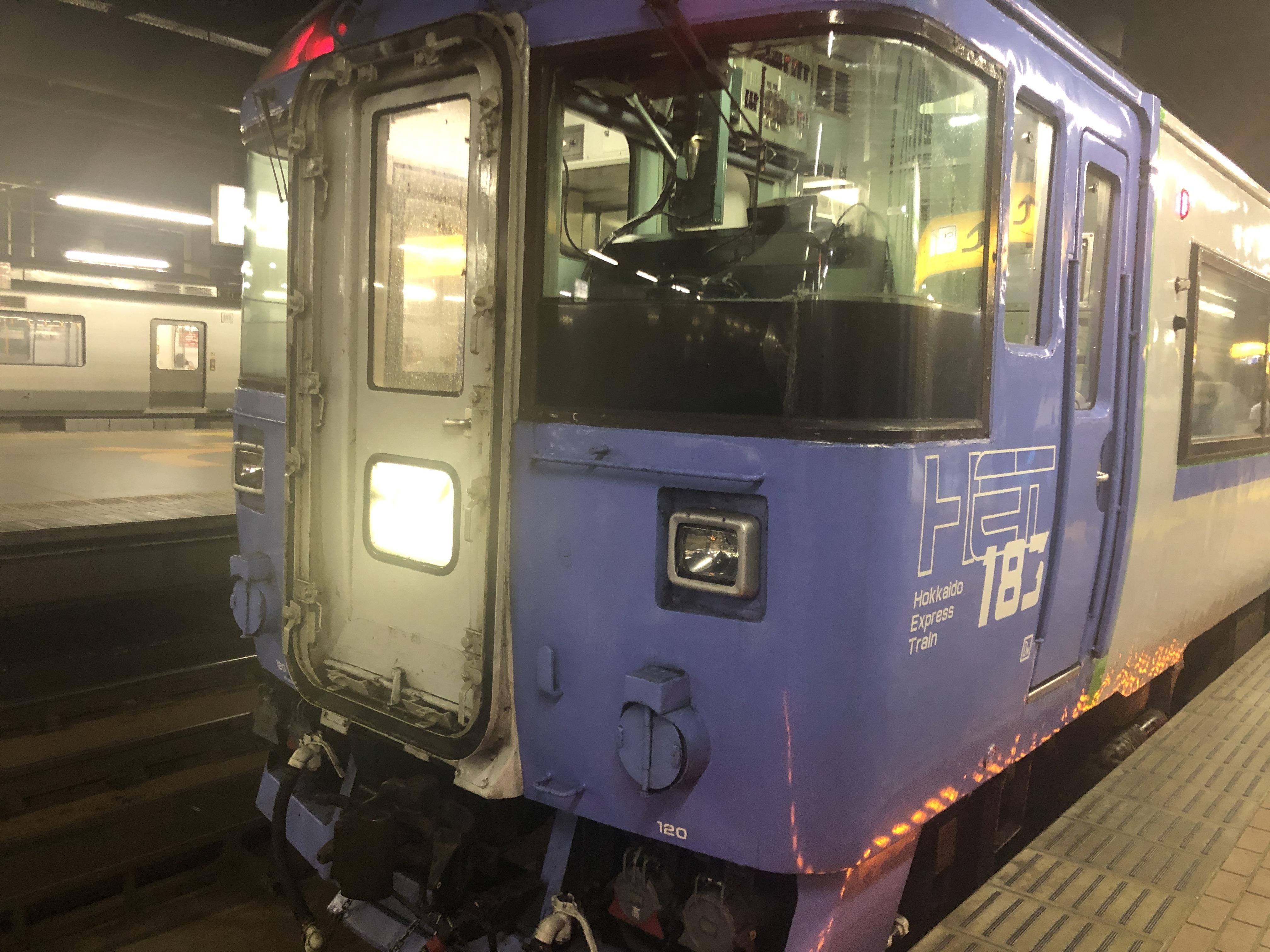 札幌駅の特急オホーツク