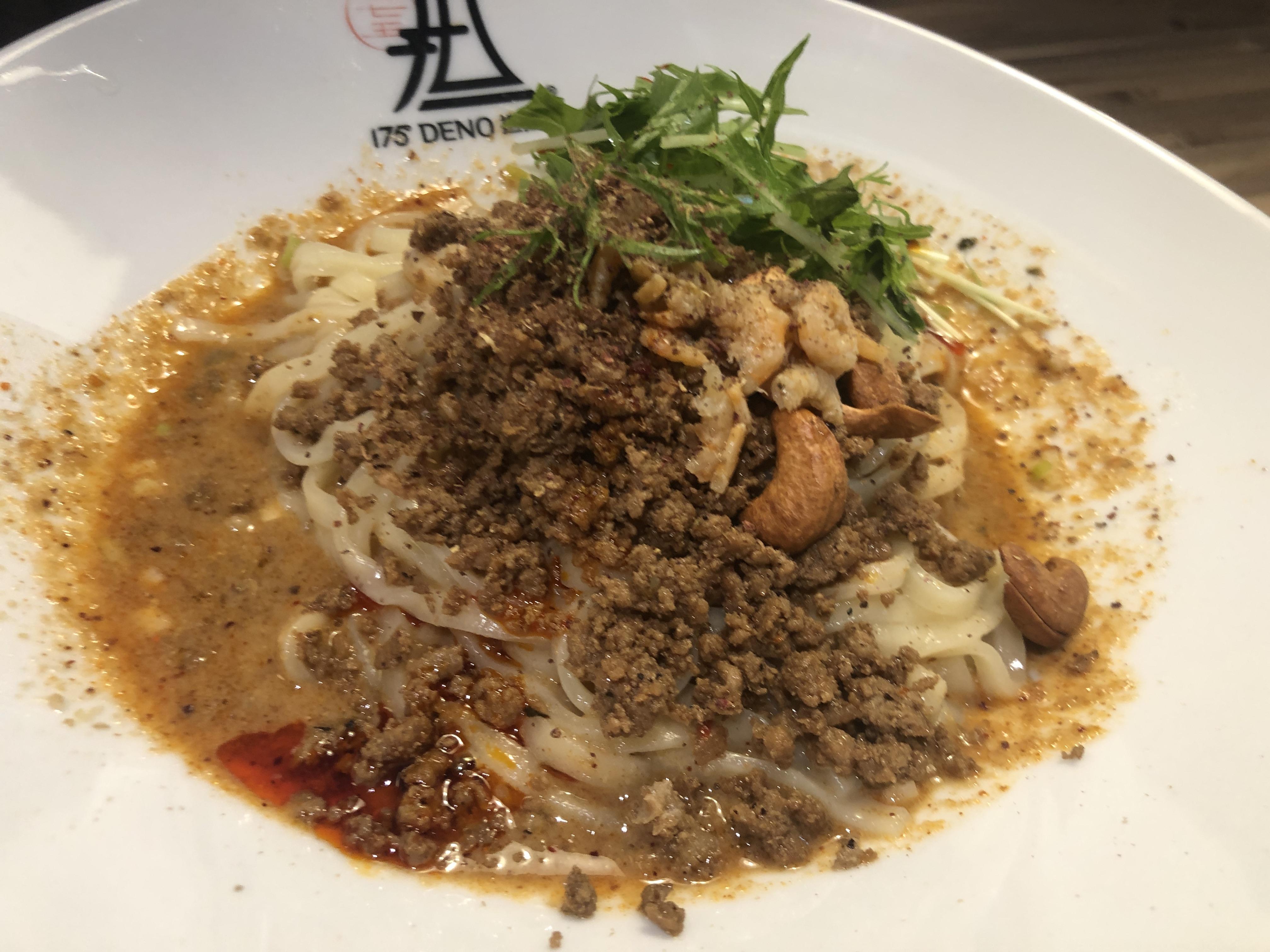 175°DEMO担担麺